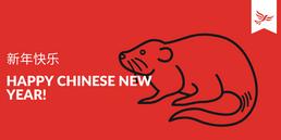 Year of Rat image 2020